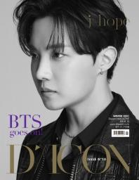 D-icon 디아이콘 vol. 10 BTS goes on!. 4: 제이홉