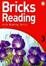 Bricks Reading 3