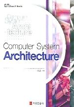 컴퓨터구조 COMPUTER SYSTEM ARCHITECTURE