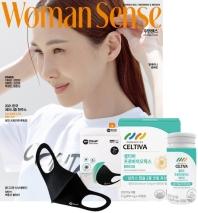 우먼센스(2020년10월호)