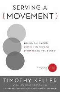 Serving a Movement