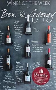 Wine Tasting Notes 2021