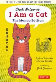 SOSEKI NATSUME'S I AM A CAT THE MANGA EDITION