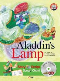 Aladdin's Lamp(알라딘의 램프)