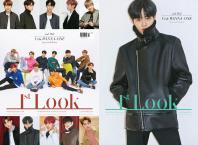 퍼스트룩(1st Look)(2018년 162호)(뒤표지: 이대휘)