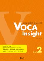 VOCA Insight Level. 2(2018)