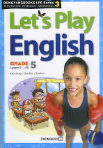 Let's Play English GRADE 5(Lesson 1~8)(LPE 시리즈 3)