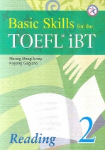 BASIC SKILLS FOR THE TOEFL IBT READING. 2