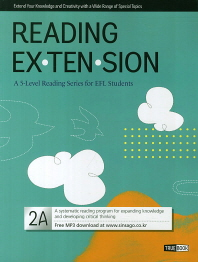 Reading Extension 2A