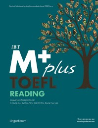 iBT M Plus TOEFL Reading(2016)
