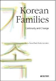 Korean Families