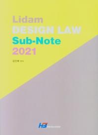 Lidam Design Law Sub-Note(리담 디자인 로우 서브노트)(2021)