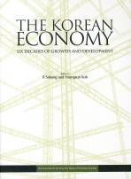 The Korean Economy(Six Decades of Growth And Development)