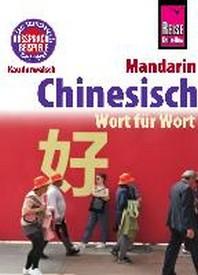 Chinesisch (Mandarin) - Wort fuer Wort