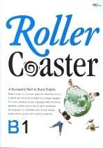 Roller Coaster B1(롤러코스터)