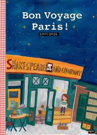 본 보야쥐 파리(Bon Voyage Paris)(컬러링북)
