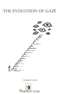 the evolution of gaze 시선의 진화