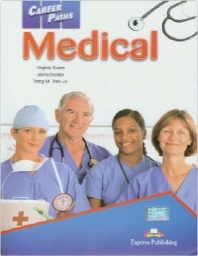 Career Paths: Medical(Student's Book)