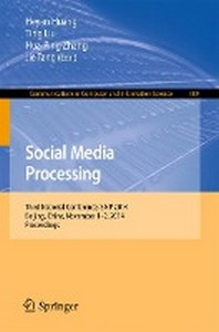 Social Media Processing