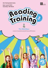 Reading Training Level 3 Step. 3: The Matchbox