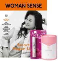 우먼센스(Woman Sense)(2020년11월호)