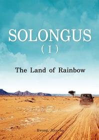 Solongus. 1