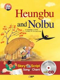Heungbu and Nolbu(흥부와 놀부)
