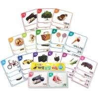연두팡 자석 낱말카드