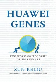 Huawei Genes