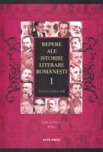 루마니아 문학의 이해. 1