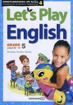 Let's Play English GRADE 5(Lesson 9~16)(LPE 시리즈 4)
