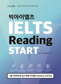 빅아이엘츠 Reading START