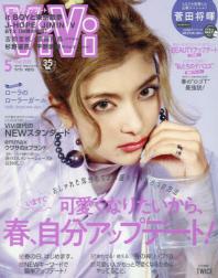 비비 VIVI 2018.05  (방탄소년단 J-HOPE,JIMIN,V 인터뷰)