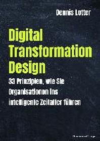 Digital Transformation Design