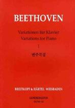 베토벤 변주곡집. 1