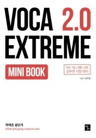 Voca Extreme 2.0 Mini Book