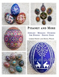 Pysanky and More
