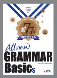 All New Grammar Basics