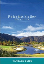 골프코스가이드북(프리스틴밸리 골프클럽)