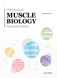 Principles of Muscle Biology for Meat Science(식육과학을 위한 근육생물학 개론)
