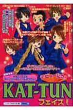 KAT-TUNフェイス! KAT-TUNの「素顔のエピソ-ド」&オフ[2]最新情報超滿載!! 「デビュ-直前密着」エピソ-ド! 超保存版!