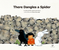 There Dangles a Spider