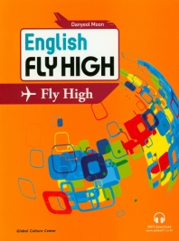 Fly High 플라이 하이 8.