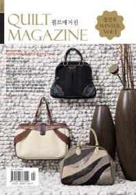 퀼트매거진(Quilt Magazine) Vol. 1