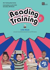 Reading Training Level 4 Step. 2: Little Mook