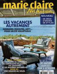 MARIE CLAIRE MAISON(FRANCE)(2021년 7/8월)