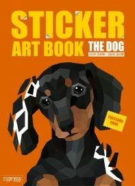 스티커 아트북: 강아지 엽서북