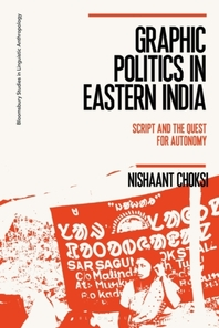 Graphic Politics in Eastern India