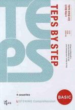 TEPS BY STEP LISTENING COMPREHENSION BASIC(TAPE)