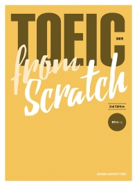 TOEIC from Scratch(입문편)